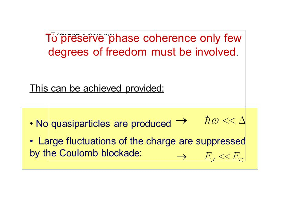 To preserve phase coherence only few degrees of freedom must be involved.