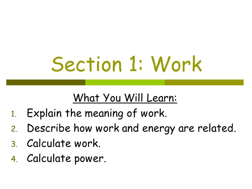 What is Work??. Work is: The transfer of energy that occurs when a force makes an object move.