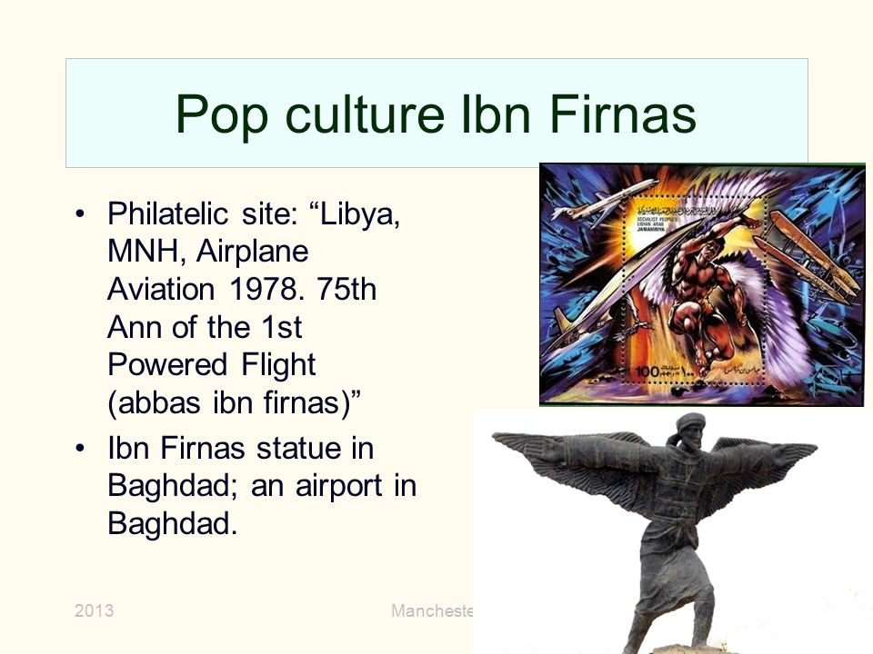 """Pop culture Ibn Firnas Philatelic site: """"Libya, MNH, Airplane Aviation 1978. 75th Ann of the 1st Powered Flight (abbas ibn firnas)"""" Ibn Firnas statue"""