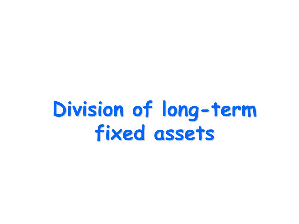 Division of long-term fixed assets