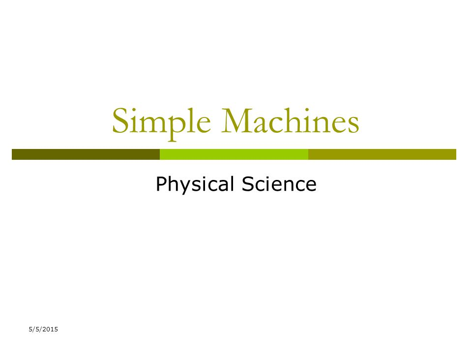 Simple Machines Physical Science