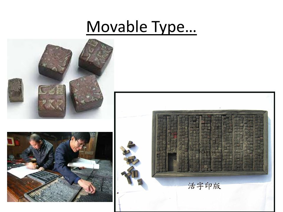 Movable Type…