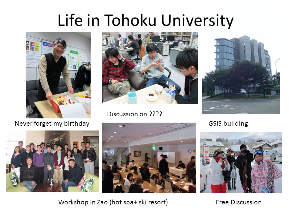 Life in Tohoku University Never forget my birthday Discussion on .