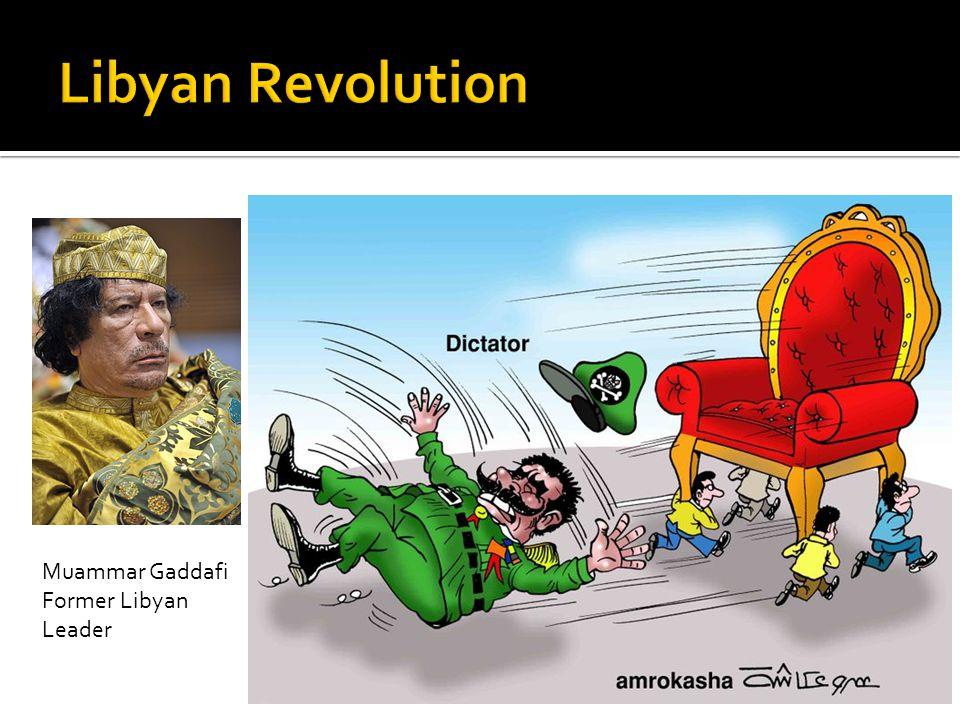 Muammar Gaddafi Former Libyan Leader