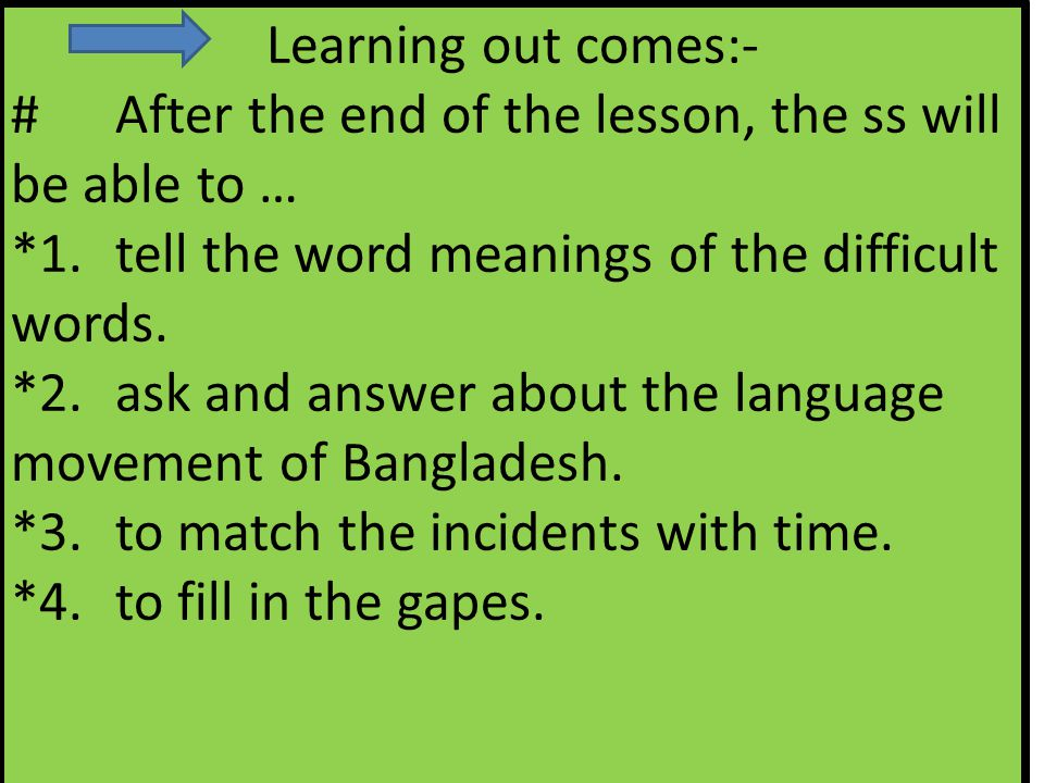 Learning out comes:- #After the end of the lesson, the ss will be able to … *1.tell the word meanings of the difficult words.