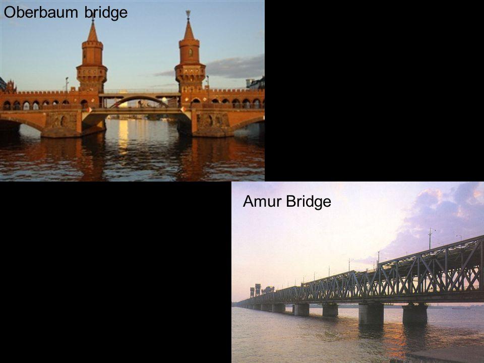 Amur Bridge Oberbaum bridge