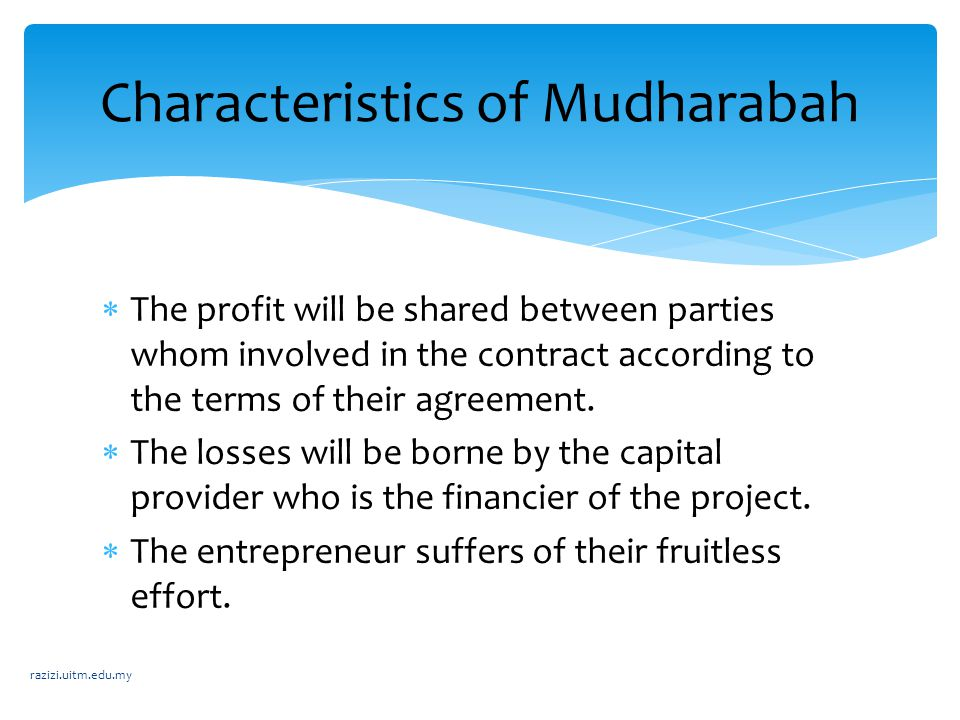  The profit will be shared between parties whom involved in the contract according to the terms of their agreement.  The losses will be borne by the