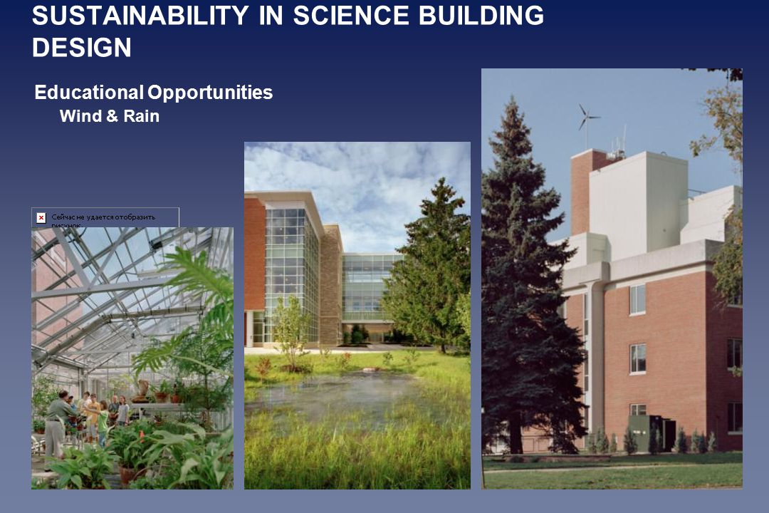 SUSTAINABILITY IN SCIENCE BUILDING DESIGN Educational Opportunities Wind & Rain