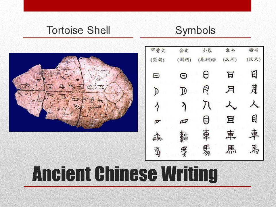 Ancient Chinese Writing Tortoise ShellSymbols