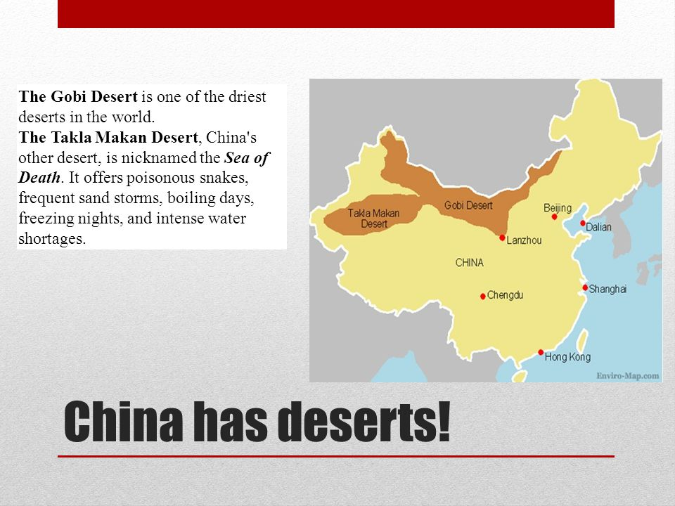 Gobi Desert Waterless Place It is approximately 500,000 square miles Gobi is a very cold desert yet it rarely snows.