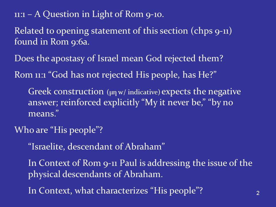 2 11:1 – A Question in Light of Rom 9-10.