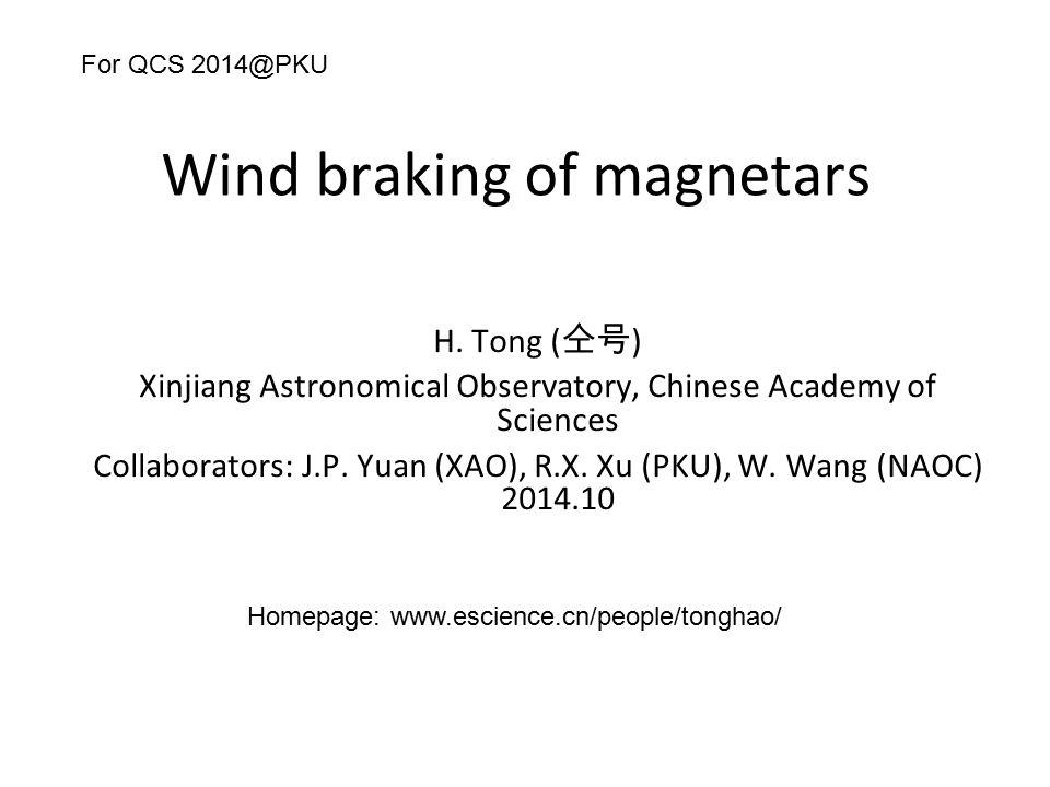 Wind braking of magnetars H.