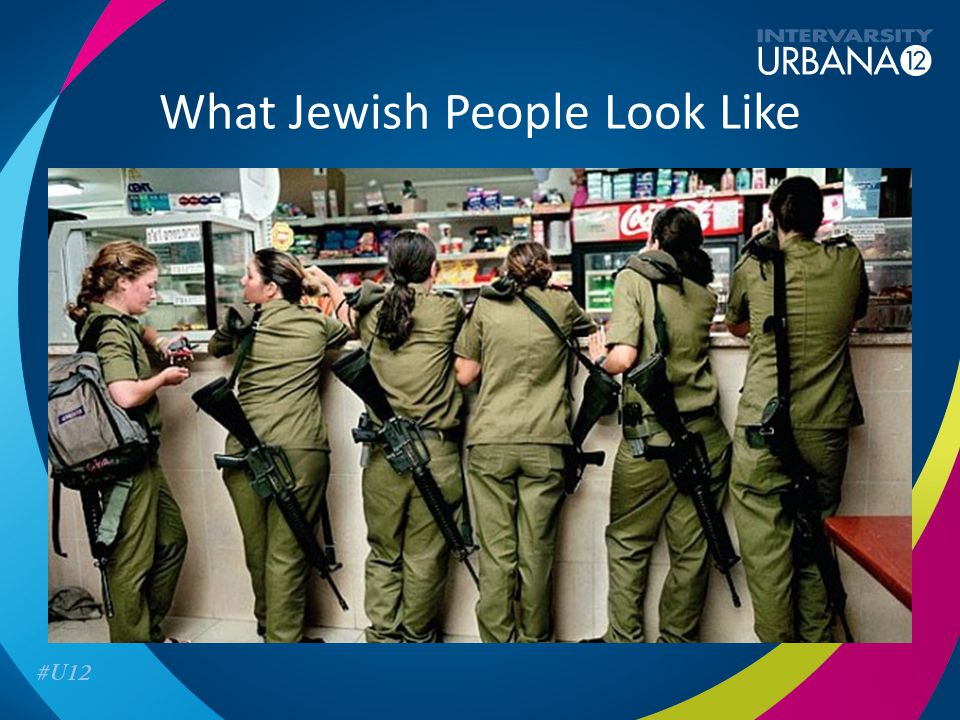It's funny, you don't look Jewish