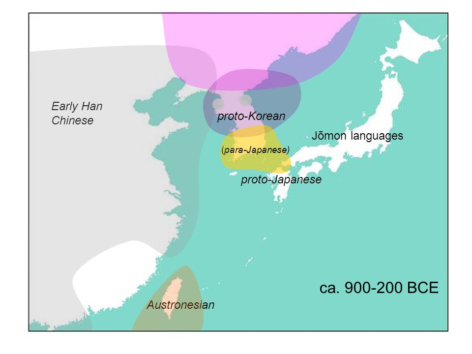 Early Han Chinese Jōmon languages Austronesian ca.