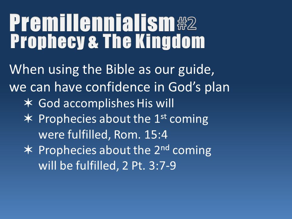 When using the Bible as our guide, we can have confidence in God's plan ✶ God accomplishes His will ✶ Prophecies about the 1 st coming were fulfilled, Rom.