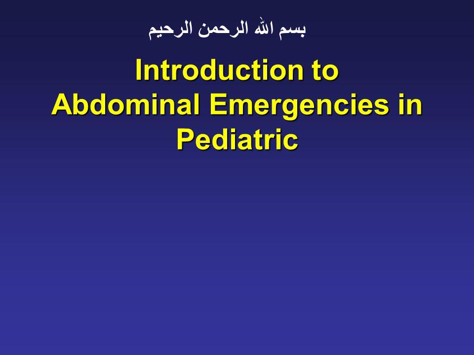 Introduction to Abdominal Emergencies in Pediatric بسم الله الرحمن الرحيم