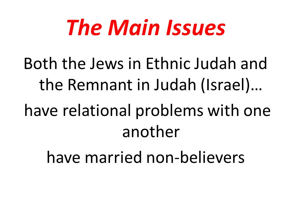 The Problem… Deep relationships with non-believers Malachi 2:11b For Judah has profaned the sanctuary of the Lord, which he loves, and has married the daughter of a foreign god.