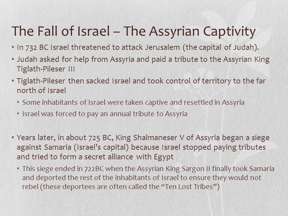The Fall of Israel – The Assyrian Captivity In 732 BC Israel threatened to attack Jerusalem (the capital of Judah). Judah asked for help from Assyria