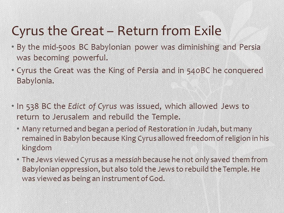 Cyrus the Great – Return from Exile By the mid-500s BC Babylonian power was diminishing and Persia was becoming powerful.