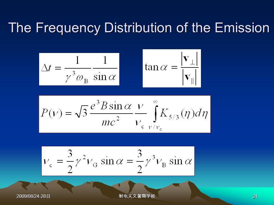 2009/08/24-28 日射电天文暑期学校 21 The Frequency Distribution of the Emission