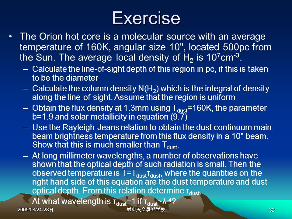 2009/08/24-28 日射电天文暑期学校 32 Exercise The Orion hot core is a molecular source with an average temperature of 160K, angular size 10 , located 500pc from the Sun.