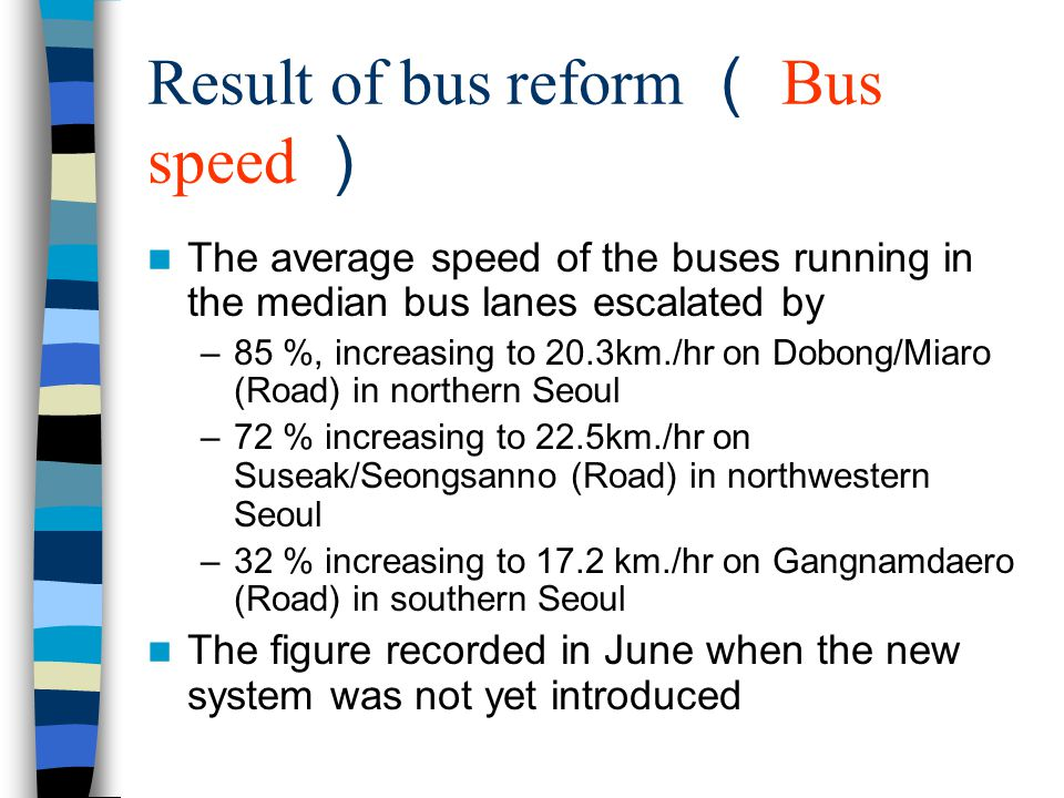 Result of bus reform ( passenger ) For July and august, the passengers using either bus or subway had 11% increase compared to the corresponding month
