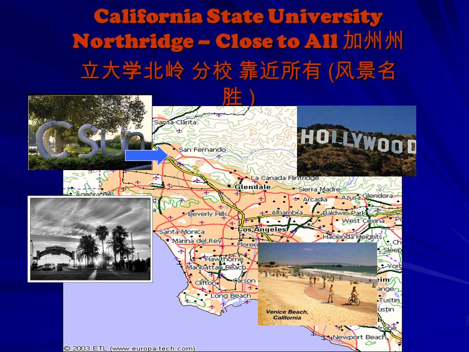 California State University Northridge – Close to All 加州州 立大学北岭 分校 靠近所有 ( 风景名 胜 )