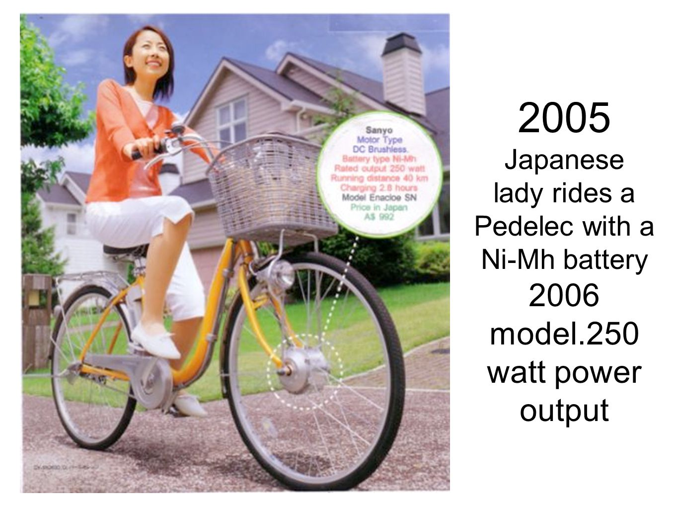 2005 Japanese lady rides a Pedelec with a Ni-Mh battery 2006 model.250 watt power output
