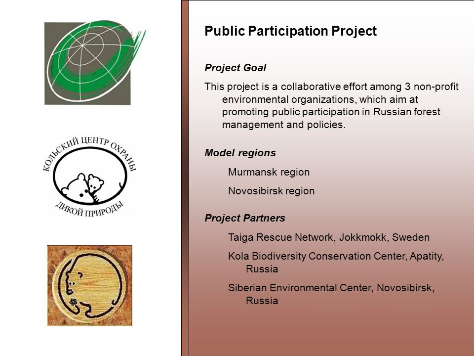Public Participation Project Project Goal This project is a collaborative effort among 3 non-profit environmental organizations, which aim at promoting public participation in Russian forest management and policies.