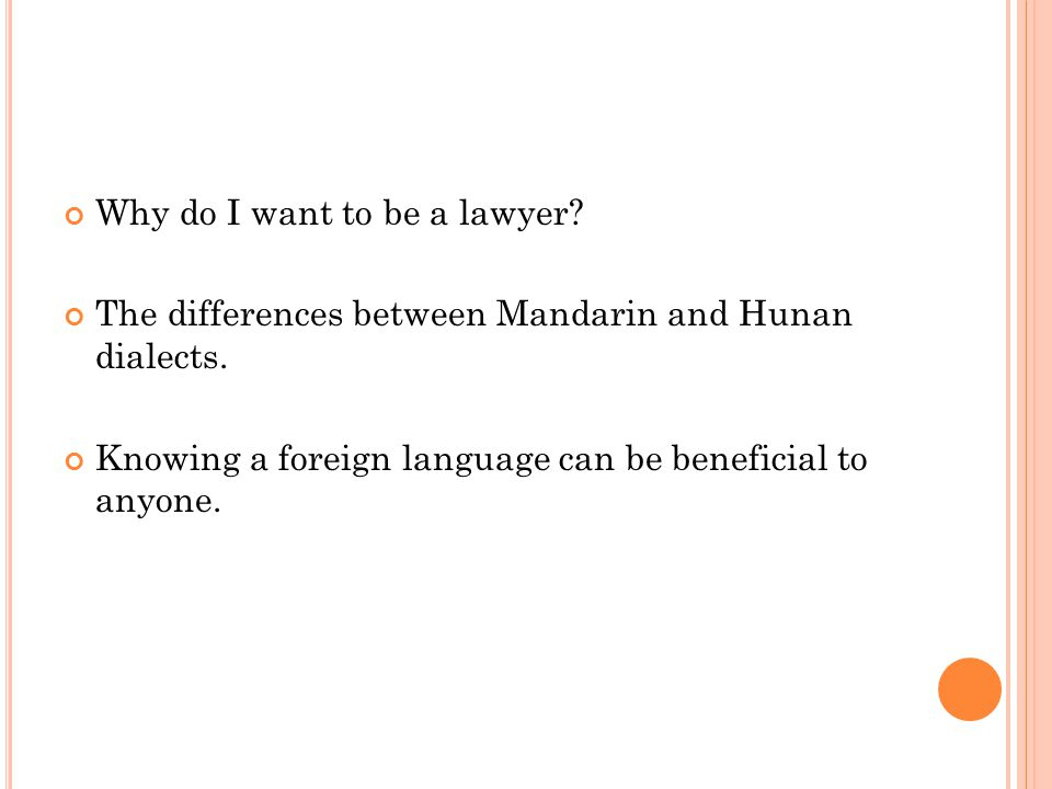 Why do I want to be a lawyer. The differences between Mandarin and Hunan dialects.