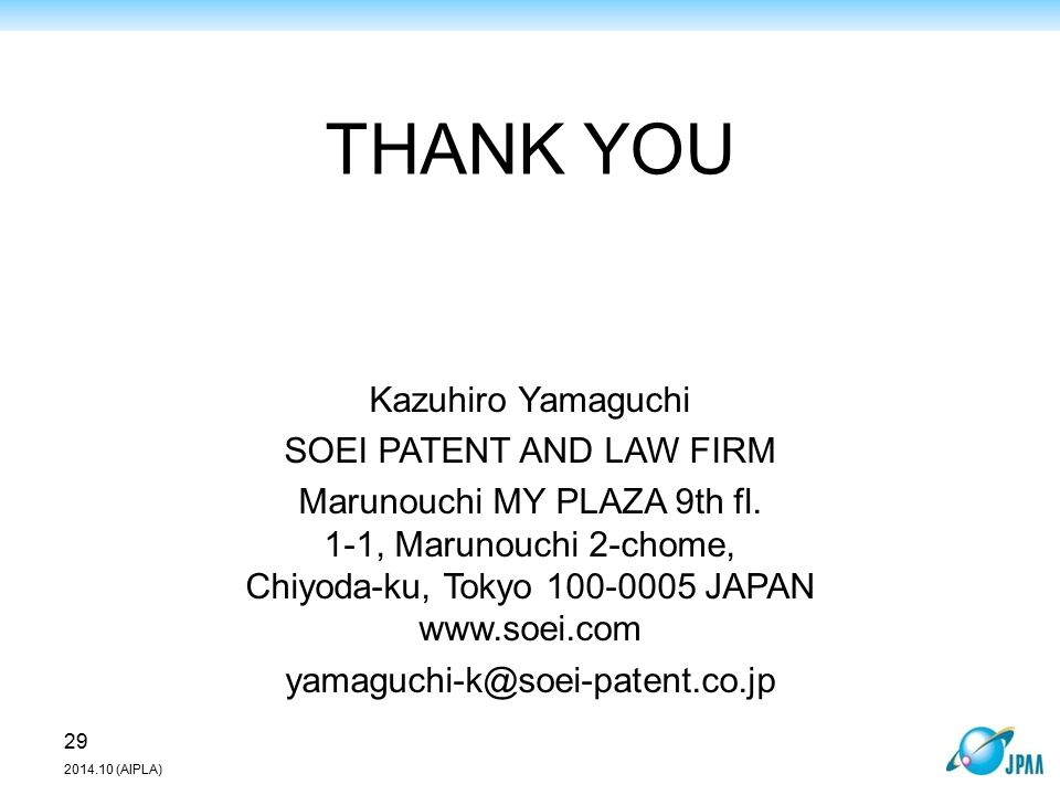 29 2014.10 (AIPLA) Kazuhiro Yamaguchi SOEI PATENT AND LAW FIRM Marunouchi MY PLAZA 9th fl.