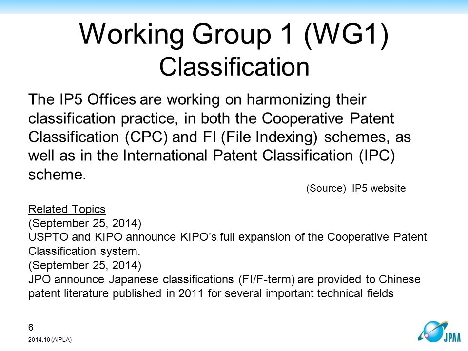 Working Group 1 (WG1) Classification The IP5 Offices are working on harmonizing their classification practice, in both the Cooperative Patent Classification (CPC) and FI (File Indexing) schemes, as well as in the International Patent Classification (IPC) scheme.