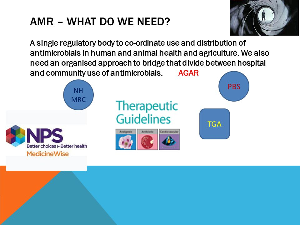 AMR – WHAT DO WE NEED.