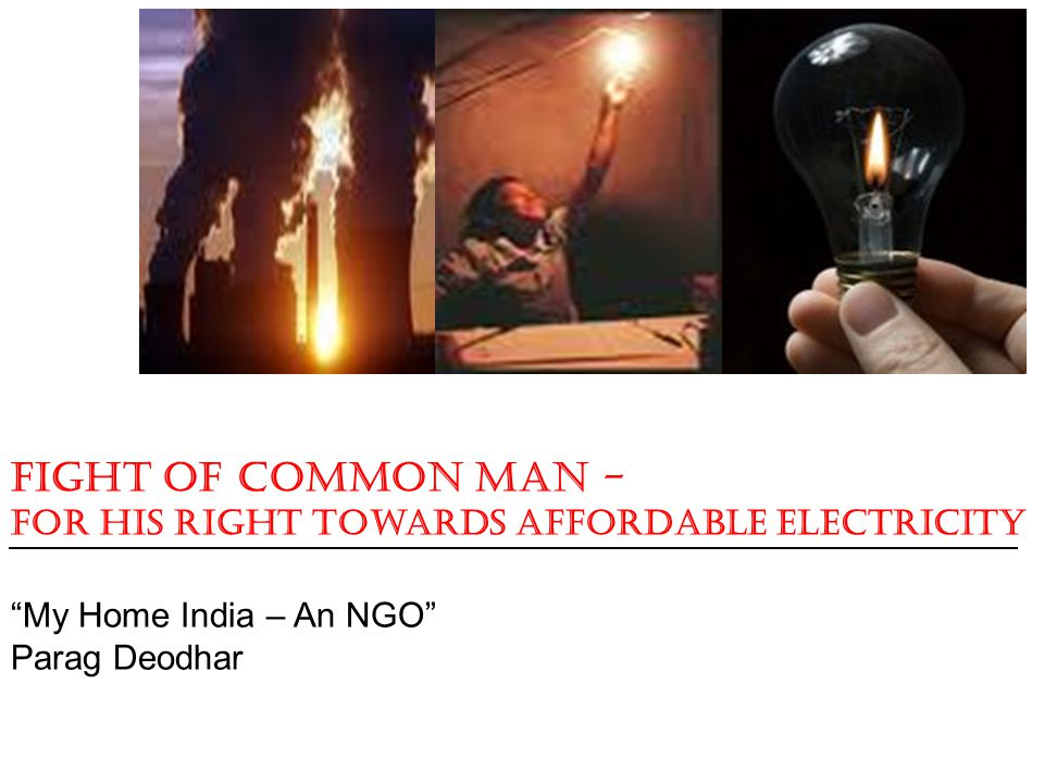 "Fight of Common Man - For his Right towards Affordable Electricity ""My Home India – An NGO"" Parag Deodhar"