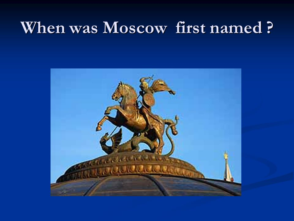 When was Moscow first named