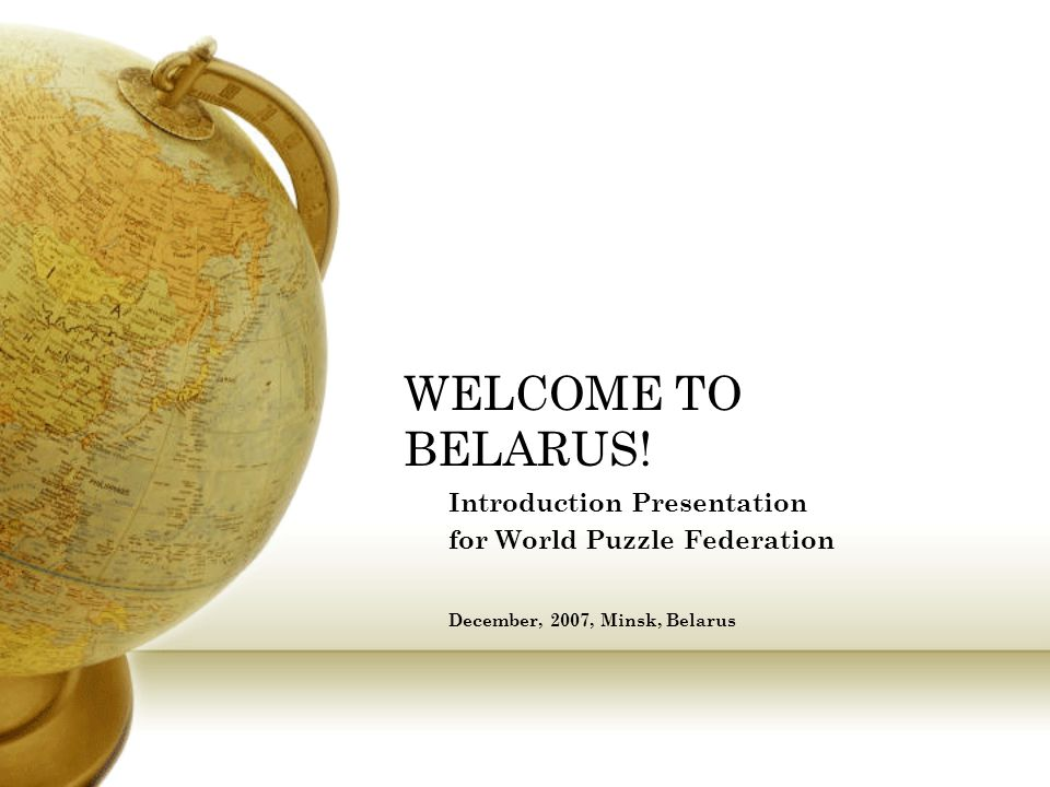 WELCOME TO BELARUS.