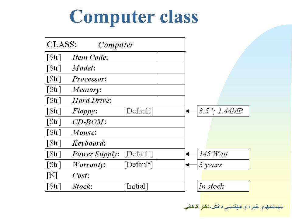 سيستمهاي خبره و مهندسي دانش-دكتر كاهاني 1Computer class