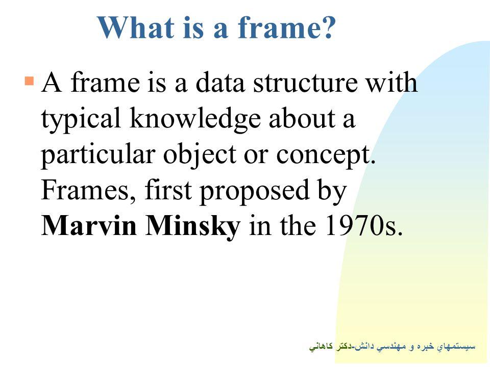 سيستمهاي خبره و مهندسي دانش-دكتر كاهاني What is a frame.