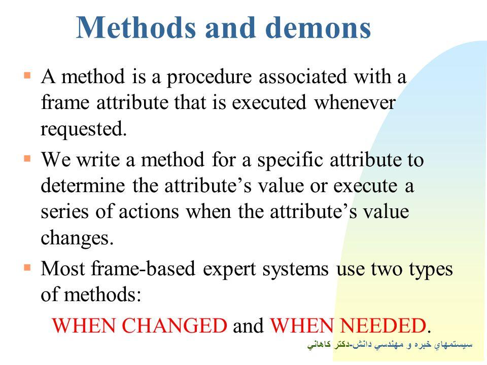 سيستمهاي خبره و مهندسي دانش-دكتر كاهاني 2Methods and demons  A method is a procedure associated with a frame attribute that is executed whenever requested.