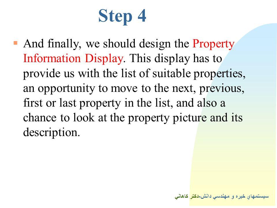 سيستمهاي خبره و مهندسي دانش-دكتر كاهاني Step 4  And finally, we should design the Property Information Display.