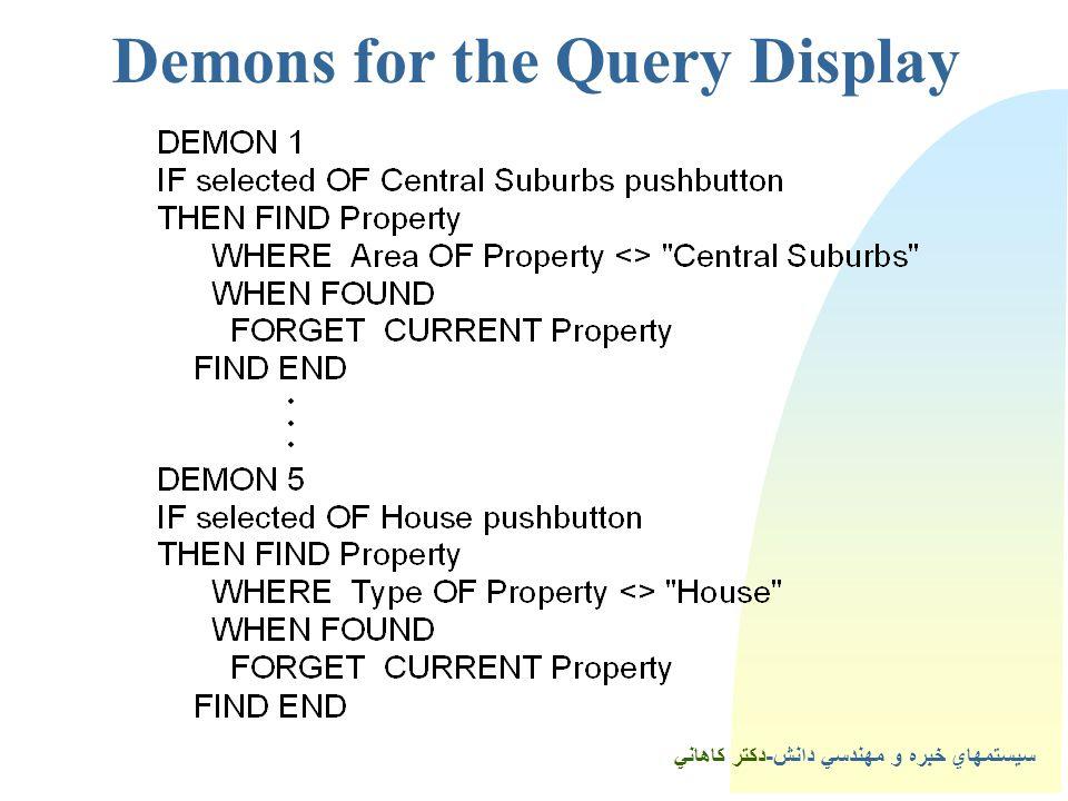 سيستمهاي خبره و مهندسي دانش-دكتر كاهاني 5Demons for the Query Display