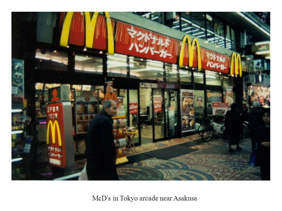 McD's in Tokyo arcade near Asakusa