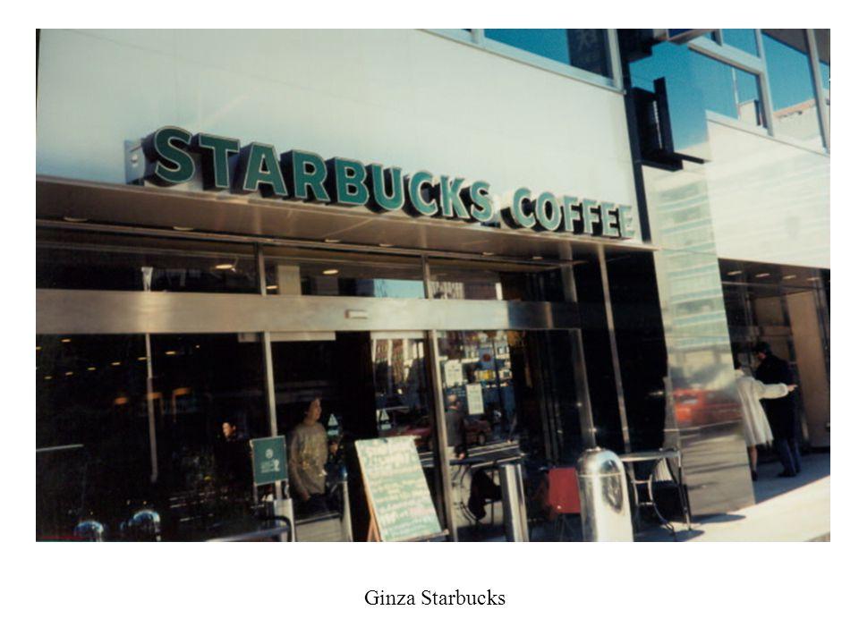 Ginza Starbucks
