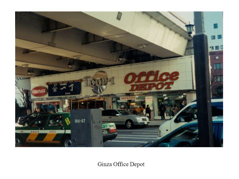 Ginza Office Depot