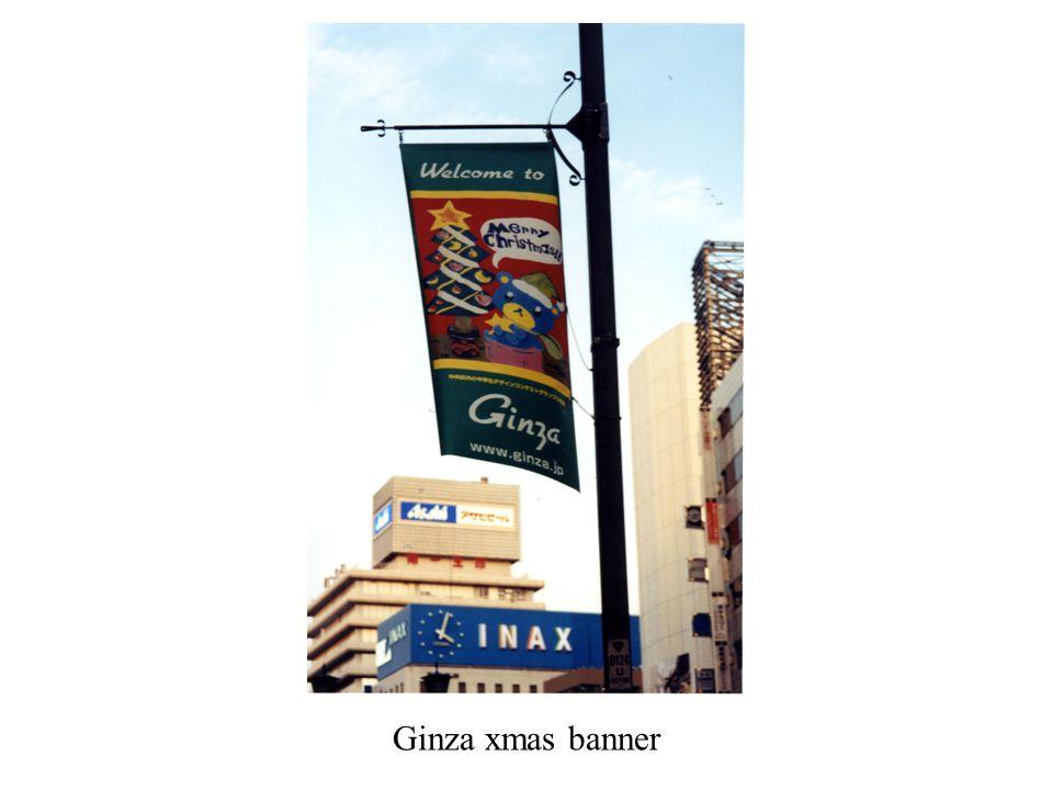 Ginza xmas banner