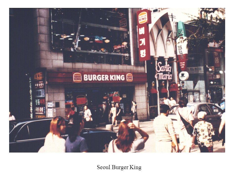 Seoul Burger King