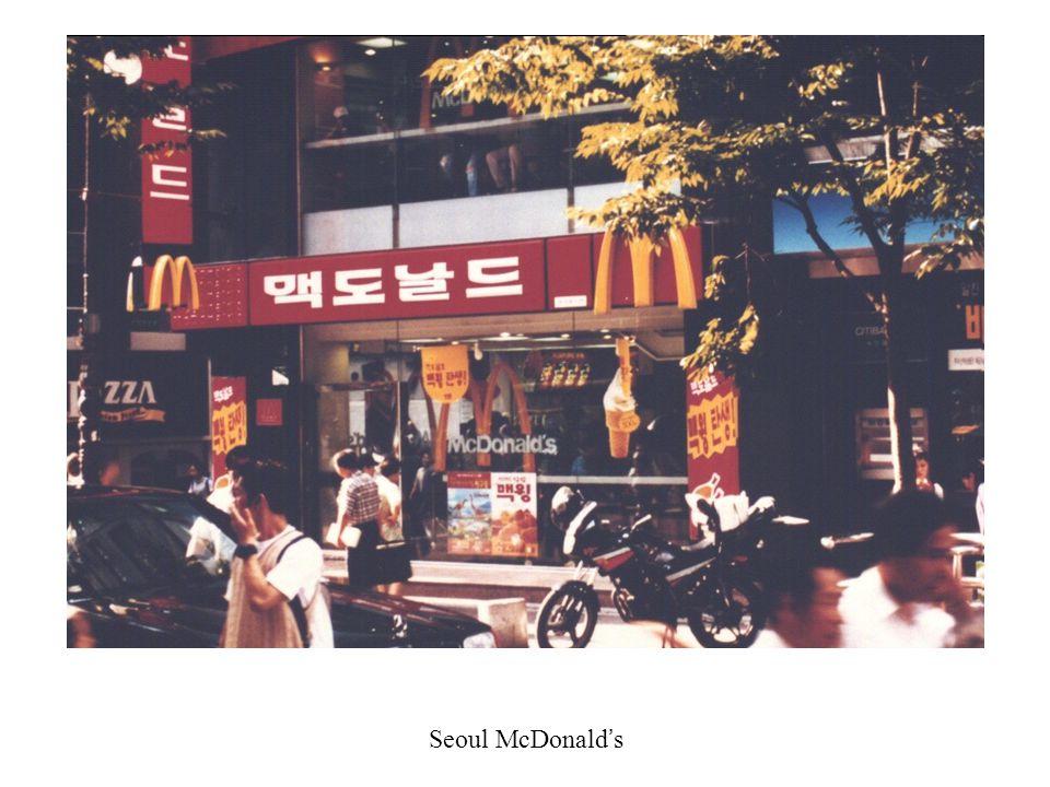 Seoul McDonald's