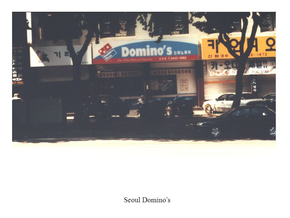 Seoul Domino's