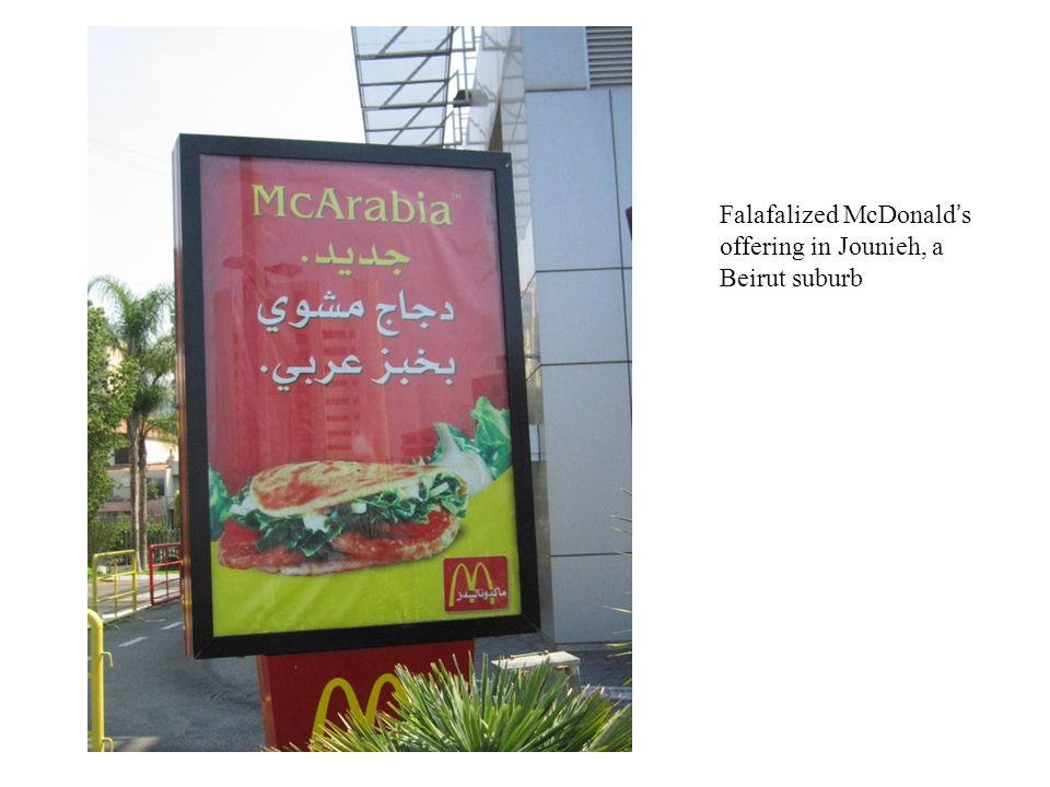 Falafalized McDonald's offering in Jounieh, a Beirut suburb