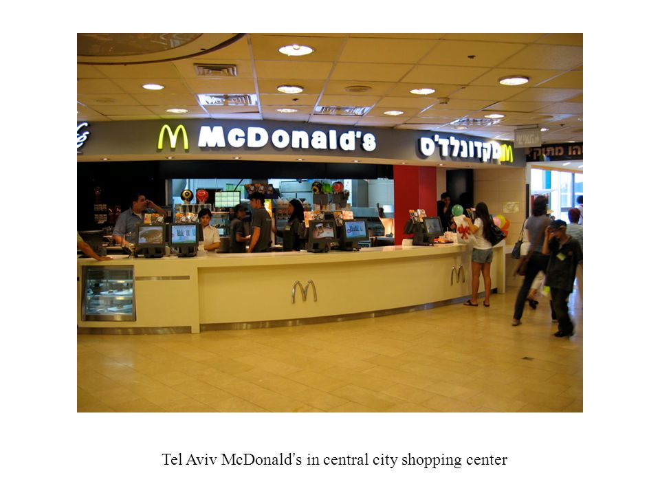 Tel Aviv McDonald's in central city shopping center